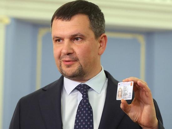 В РПЦ заявили об опасности электронных паспортов