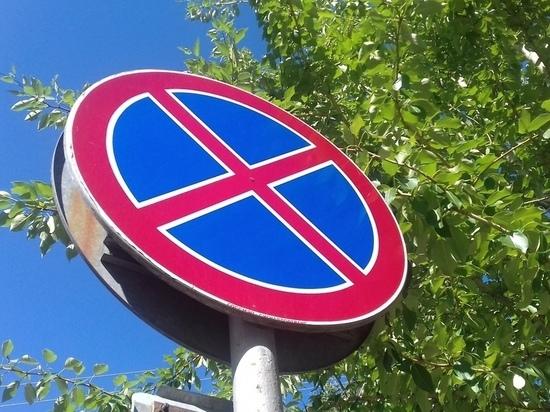 В Петрозаводске запретят парковаться на нескольких улицах
