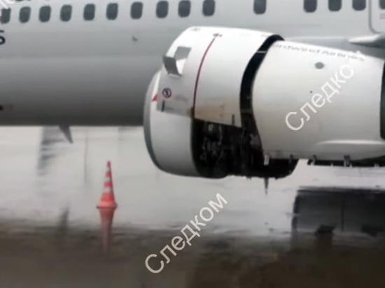 Эксперт о «ЧП» в Шереметьево: «Паникёр на борту хуже террориста»