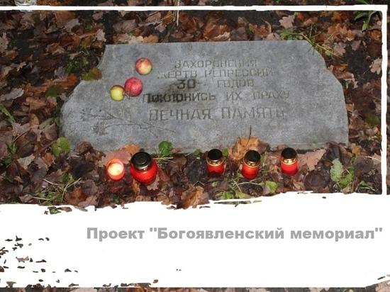 В Саранске облагородят могилы жертв сталинских репрессий