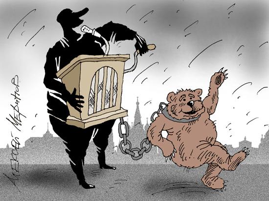 Медвежья поступь и медвежья болезнь России
