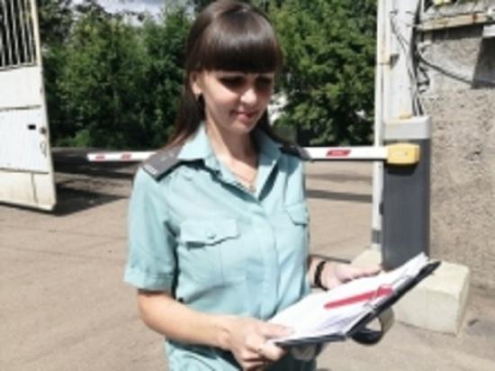 В Ярославской области судебные приставы арестовали молочный завод
