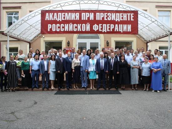 На базе РАНХиГС в Пятигорске родились социально важные проекты
