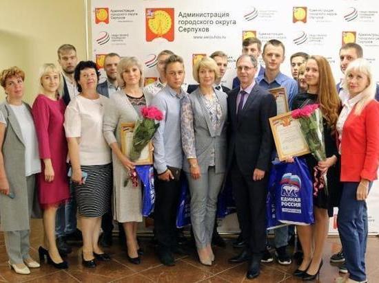 В Серпухове наградили волонтеров за помощь в проведении акции Цифровое ТВ»