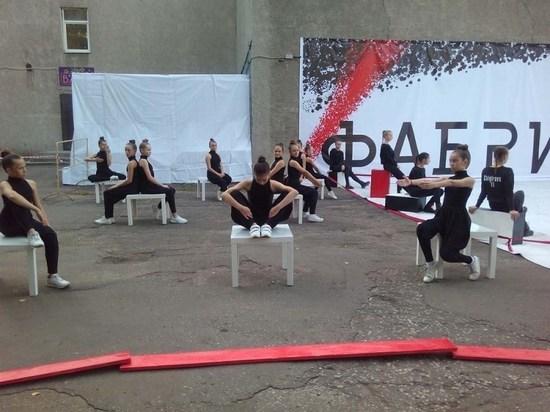 В Иванове пройдет конкурс «Натанцованные мысли»