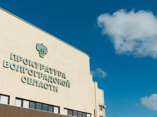 Под Волгоградом суд обязал чиновников взять на учет 8 бесхозных квартир