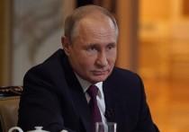 Путин назвал условие отказа от поста президента