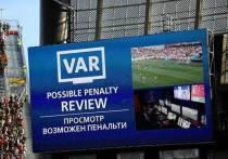 Люди из телевизора: система VAR появилась, но управляют ей те же судьи