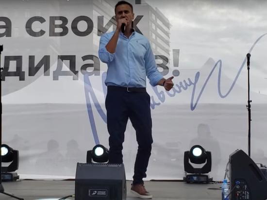 На митинге Навальный дал избиркому неделю