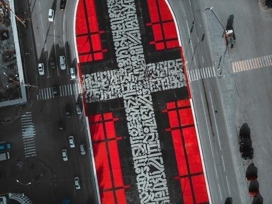 Православная активиста потребовала убрать граффити с площади Первой Пятилетки