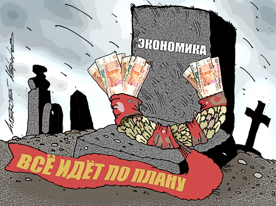 Выживающая Россия: найден способ побороть тотальную бедность