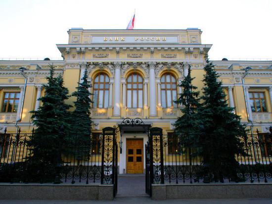 СМИ: силовики провели выемку документов в Центробанке