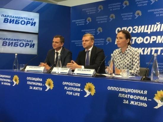 """Выборы в Верховную раду: """"Оппозиционная платформа"""" почуяла победу"""