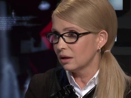 Тимошенко заявила, что готова помогать Зеленскому в Верховной раде
