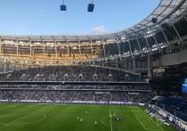 Болельщики «Динамо» дождались первого домашнего матча в новом сезоне