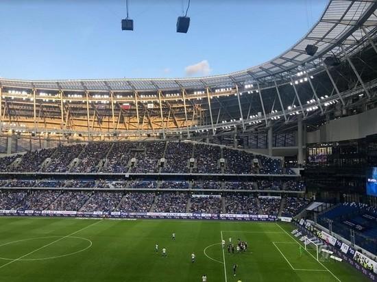 «Динамо» устроил болельщикам теплый прием