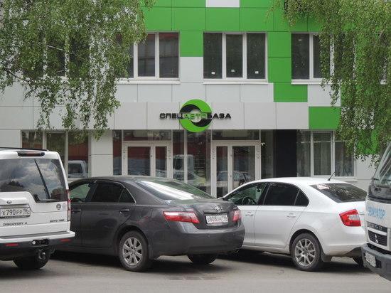 Прокуратура выявила многочисленные нарушения на ЕМУП «Спецавтобаза»