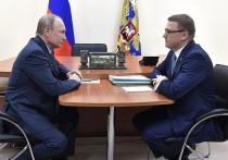 Челябинск получит 10  миллиардов рублей на развитие социальной сферы