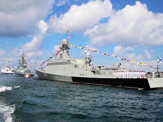 Минобороны РФ раскрыло детали главного военно-морского парада