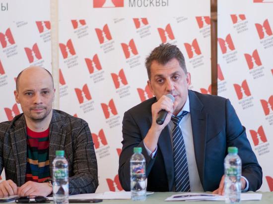 Сергей Лазарев стал новым президентом Шахматной федерации Москвы