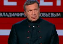 Соловьев оценил победу партии Зеленского: «Бойся своих желаний»