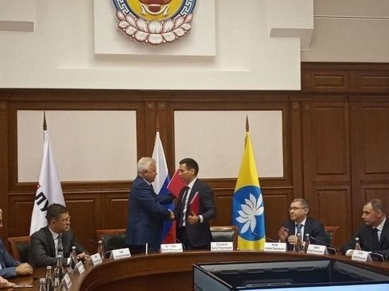 В присутствии федеральных министров в Калмыкии подписано соглашение
