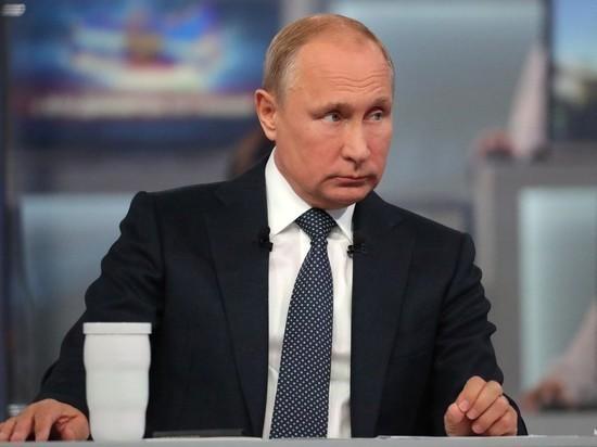 Путин занял новый пост