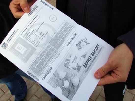 Билеты на игру ФК «Тамбов» можно купить в интернете