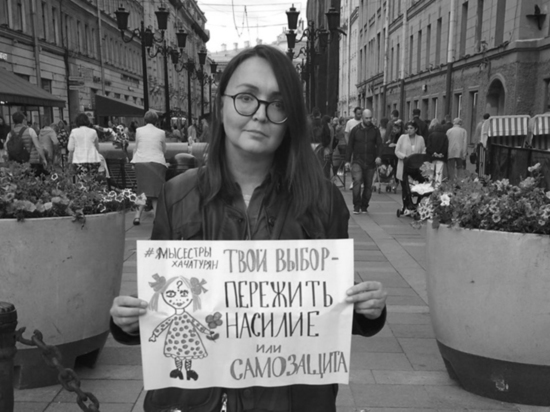 В Петербурге убили оппозиционную активистку Елену Григорьеву