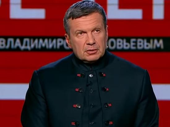 Соловьев высказался по поводу «вида на жительство в Италии»