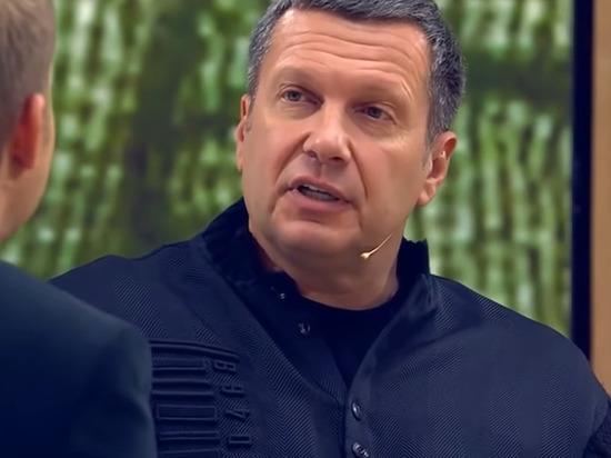 Соловьева рассмешила реакция украинцев на показ его передачи в Киеве