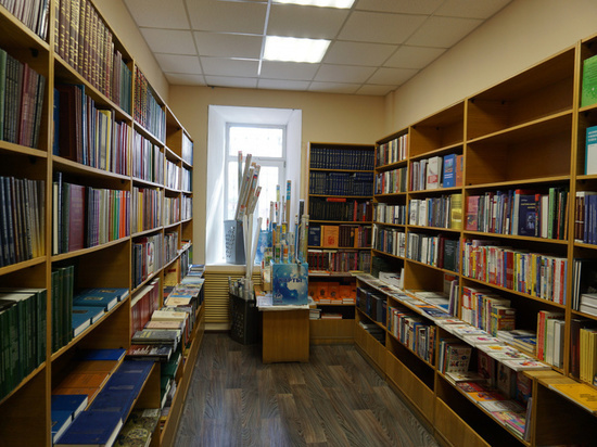В Красноярске вновь заработала «Академкнига»