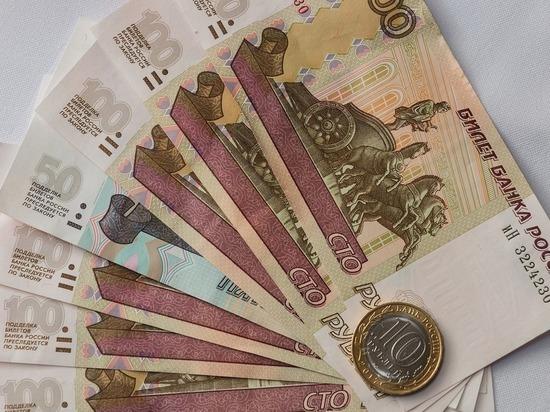 Зарплата большинства россиян оказалась 23,5 тысячи рублей