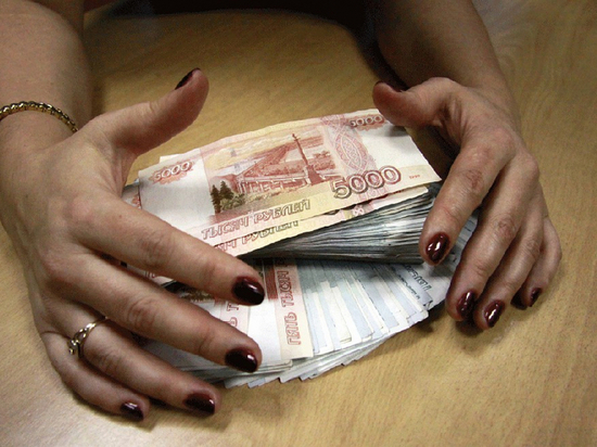 В Зеленоградске бухгалтер похитила у государства 1,5 миллиона рублей