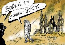 Отчего в России происходит так много аварий и катастроф