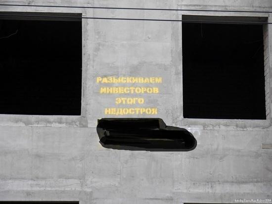 В Оренбурге с недостроенной высотки сорвался ребенок