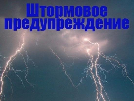 Тучи сгущаются: МЧС предупреждает о надвигающемся на Крым шторме