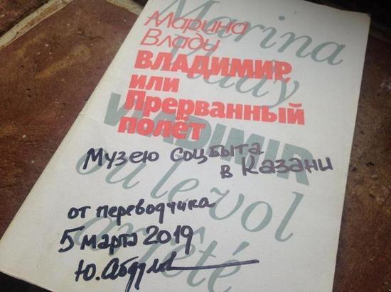 В казанском Музее соцбыта откроется выставка памяти Высоцкого