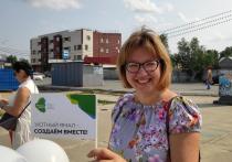 Бюджетные деньги — на проекты жителей: в ЯНАО стартовал «Уютный Ямал»