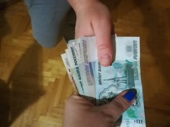 Директор одного из предприятий Оренбурга присвоила 500000 рублей