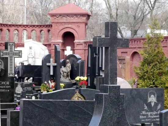 Для надгробных памятников придумали новый ГОСТ, устанавливающий лимит по высоте