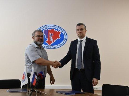 Волгоградские общественники помогут обеспечить чистоту выборов