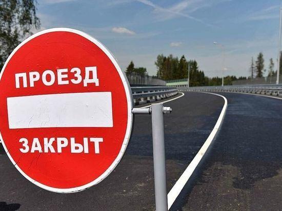 В области из-за ДТП с бензовозом на федеральной трассе изменят схему движения