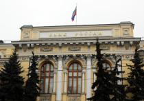 Центробанк сможет вмешиваться в безналичные расчеты россиян