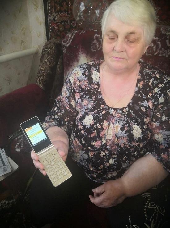В Тамбовской области презентовали «Кнопку помощи»