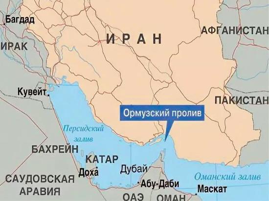 Иран готов обезопасить судоходство в Ормузском проливе
