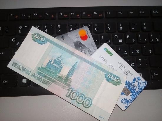 В Оренбурге трейдеры вынуждают безработных брать кредит