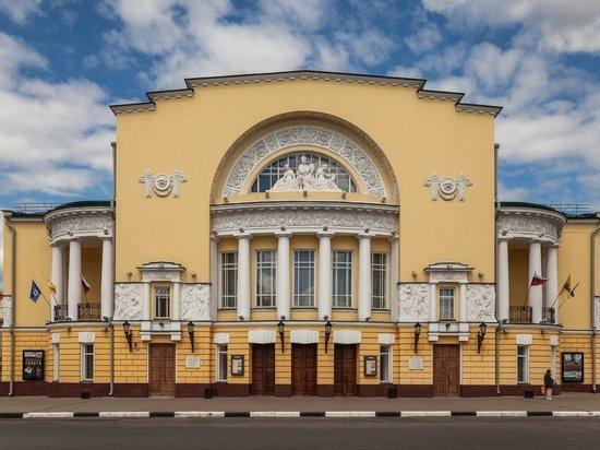 Минкульт выберет главу Волковского театра по конкурсу