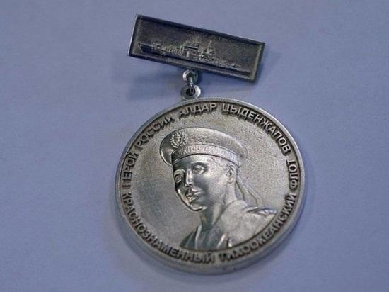 В Бурятии могут учредить медаль имени Алдара Цыденжапова
