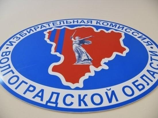 Избирком зарегистрировал Андрея Бочарова – первого кандидата на пост губернатора